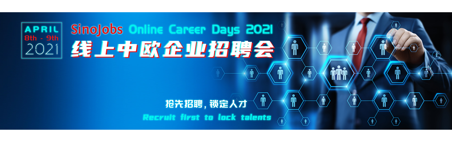Recruiting Event- Germany-China-2